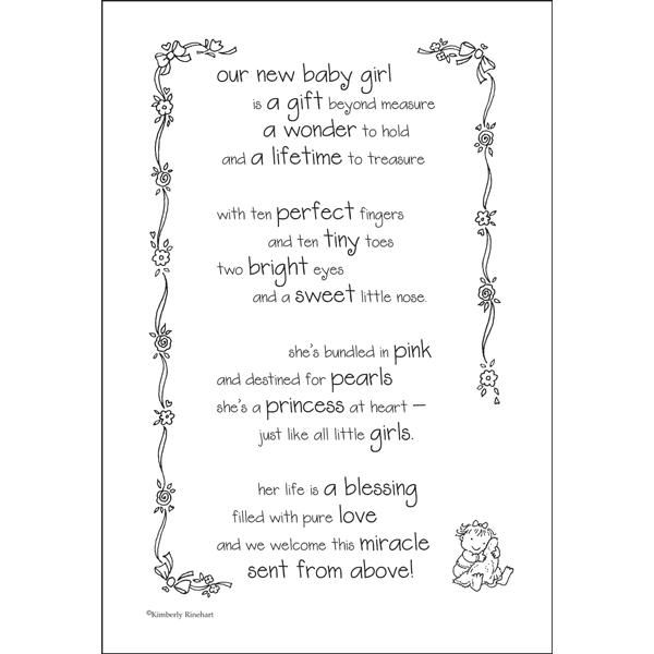 printable baby girl poems