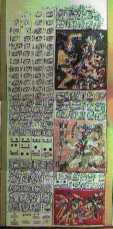 mesoamerican astronomy essay Ancient mayan civilzation   astronomy, calendar, mathematics,  the maya or the mayan is basically a mesoamerican civilization,.