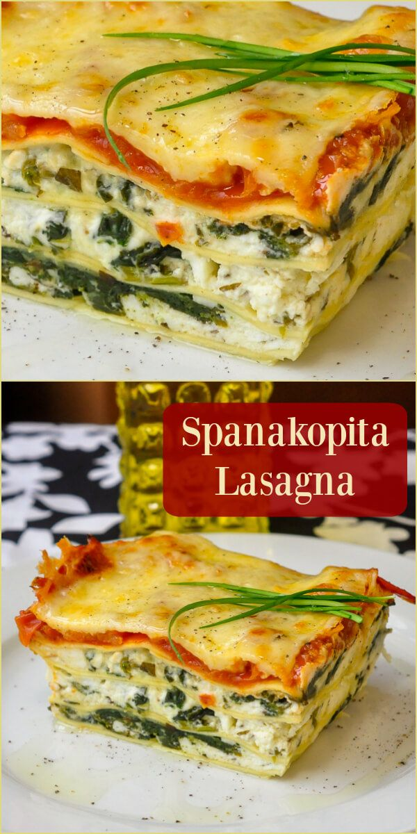 Spanakopita Lasagna - a fusion of Greek and Italian cuisines in a rich,  incredibly flavourful lasagna, piled with layers of goat cheese, feta and spinach filling.