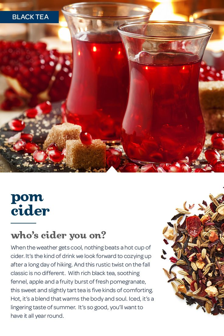 Take your cider game to the next level with this fruity mix of black tea, apple, fennel and a twist of pomegranate. It's amazing hot, iced and all year round.