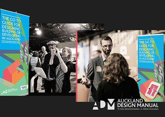 design awards 8