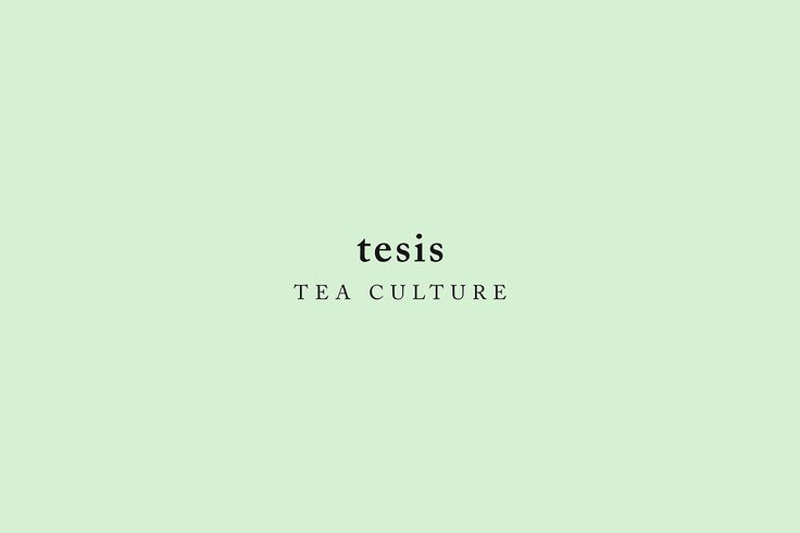 Tesis on Behance