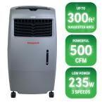 470 CFM 4-Speed Portable Evaporative Cooler for 250 sq. ft., Grey