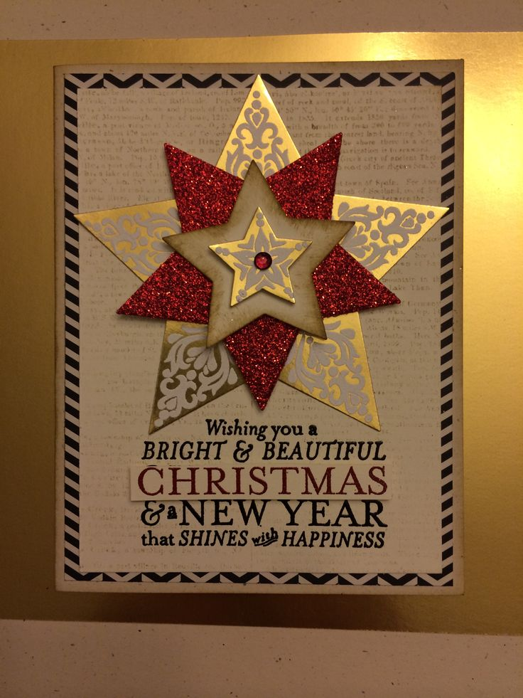 Stampin Up! Bright & Beautiful stamp set. Glimmer paper, gold foil paper, embossing, dictionary background. Design modified by: Nicole Notch.
