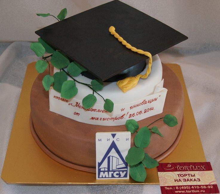 Корпоративный торт на защиту диплома.Вес 5 кг.