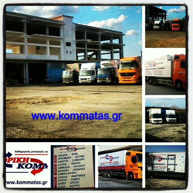 www.kommatas.gr