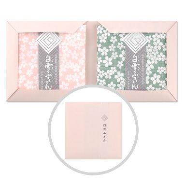 おすすめセットO(ピンク) - 白雪ふきんオンラインショップ