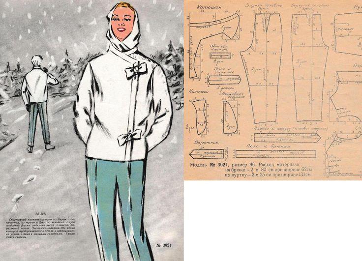 Спортивный костюм из свободной блузы с капюшоном и брюк, суженных книзу.