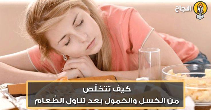 علاج الكسل والخمول اقوى دروس الشيخ محمد راتب النابلسي المؤثره لابد تس Youtube Life Videos