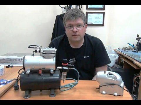 Компрессор и аэрограф Андрей Дарк про компрессор Jas 1208 компрессор слоник и аэр Tamiya