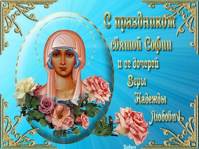 Автор плейкаста: Zinaida2501. Тема: Праздники. Когда: 30.09.2014.