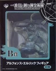 バンプレスト 一番クジ/鋼の錬金術師 B賞アルフォンスエルリック フィギュア