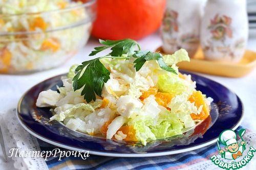 """Салат """"Изобилие вкуса"""" - кулинарный рецепт"""
