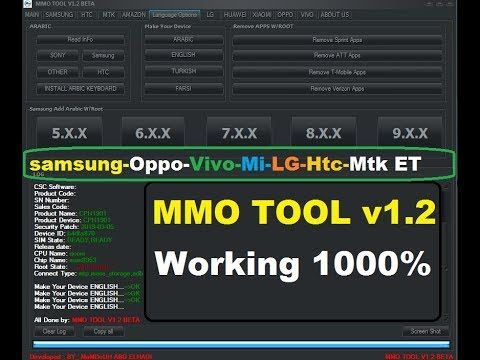 MMO TOOL V1 2 Latest 2019 Cracked Tool Samsung,Oppo,Vivo,LG