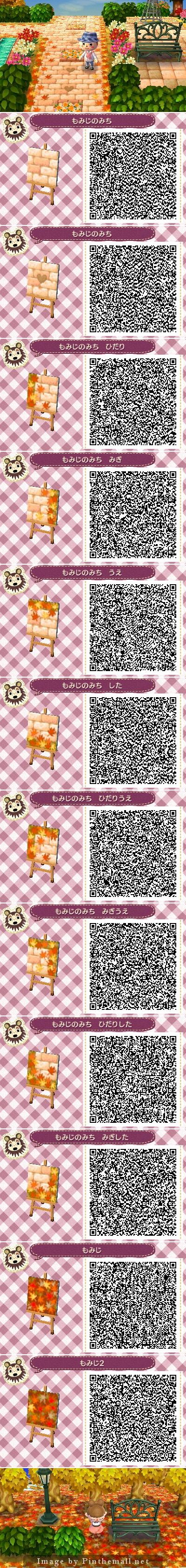 Autumn Leaves Pathway QR codes