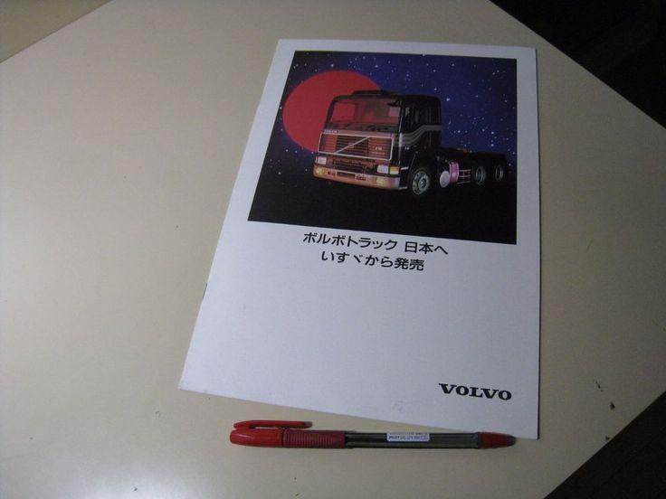 VOLVO TRUCK Japanese Literature 1989/10 F16   ISUZU