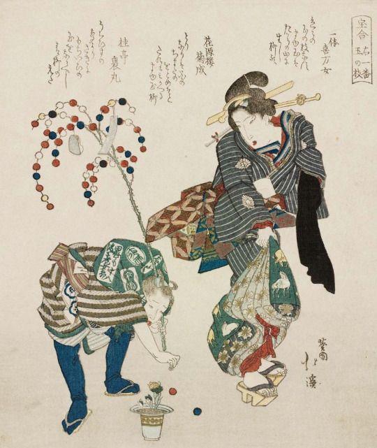 Takara awase. Woodblock print, early 19th century, Japan, by artist Totoya Hokkei