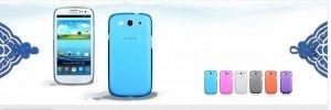 Samsung suojakuoret