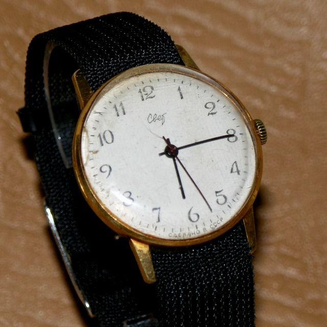 Наручные часы Свет сделано в СССР