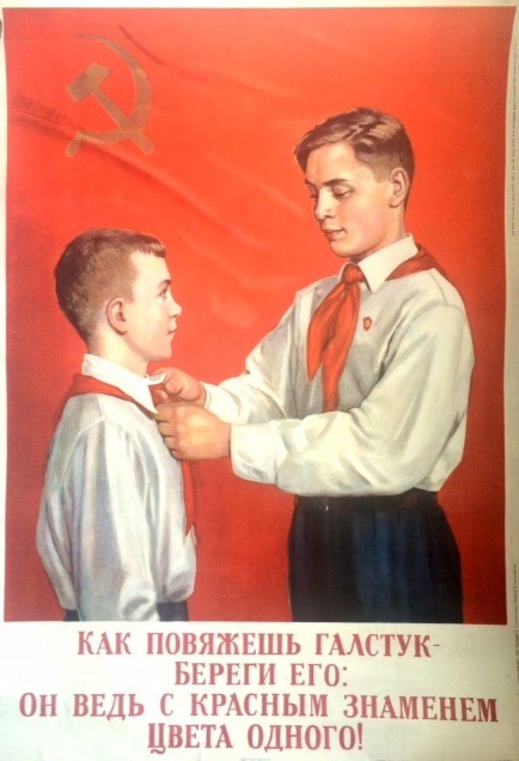 Как повяжешь галстук - Береги его: Он ведь с красным знаменем Цвета одного! Бри-Бейн М.Ф. (1955). Тираж: 100 000. М.: ИЗОГИЗ. Офсетная печать: 80.5 х 55.2