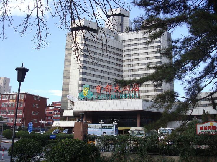 Beijing Business trip