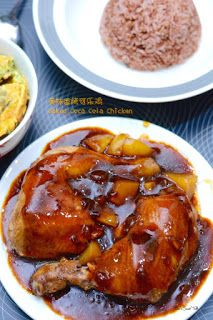 Coco's Sweet Tooth ......The Furry Bakers: 美味香烤可乐鸡 Baked Coca Cola Chicken