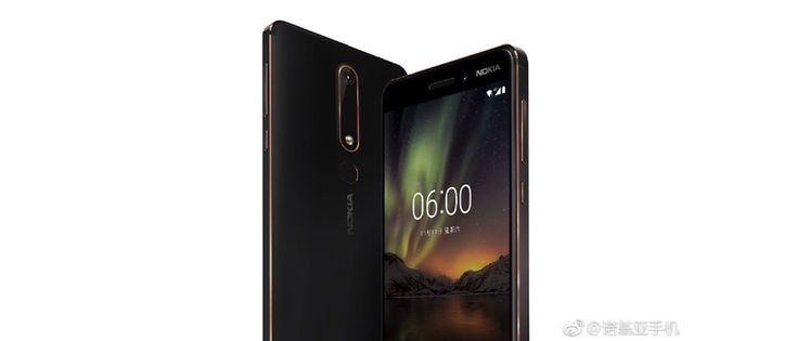 Android 8.0 Oreo ready for Nokia 6 (2018) and Nokia 7 in China... 720bb763ac025c3f05d5ad7d527593ed