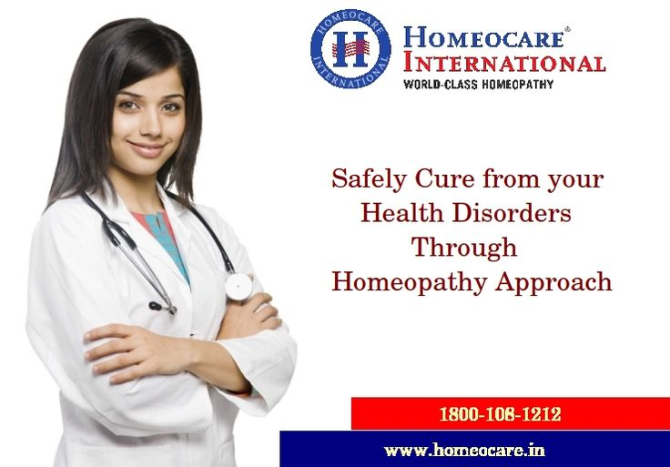 how to become a homeopathic doctor in india