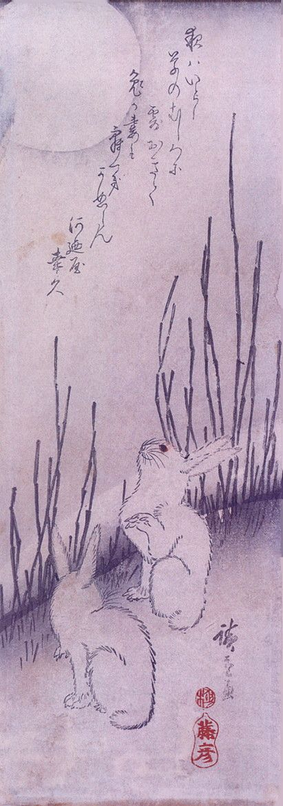 In circle, figure piece, (Outdoor) - Hiroshige - WikiPaintings.org