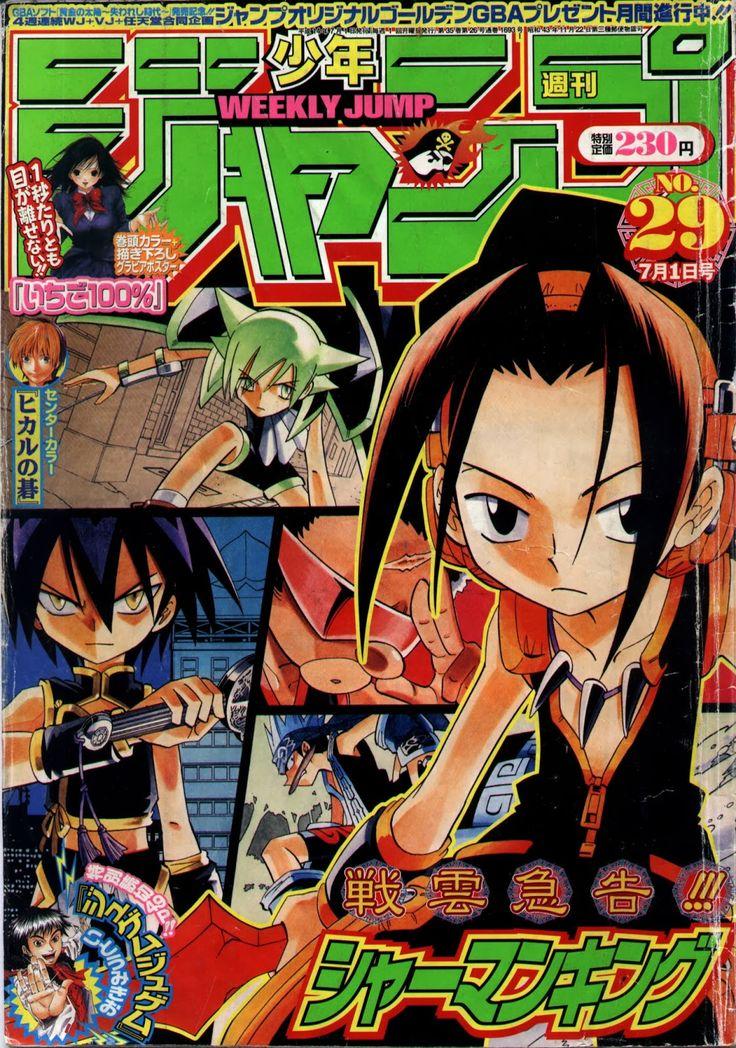 Weekly Shonen Jump Pure Rankings 2002 Weekly shonen