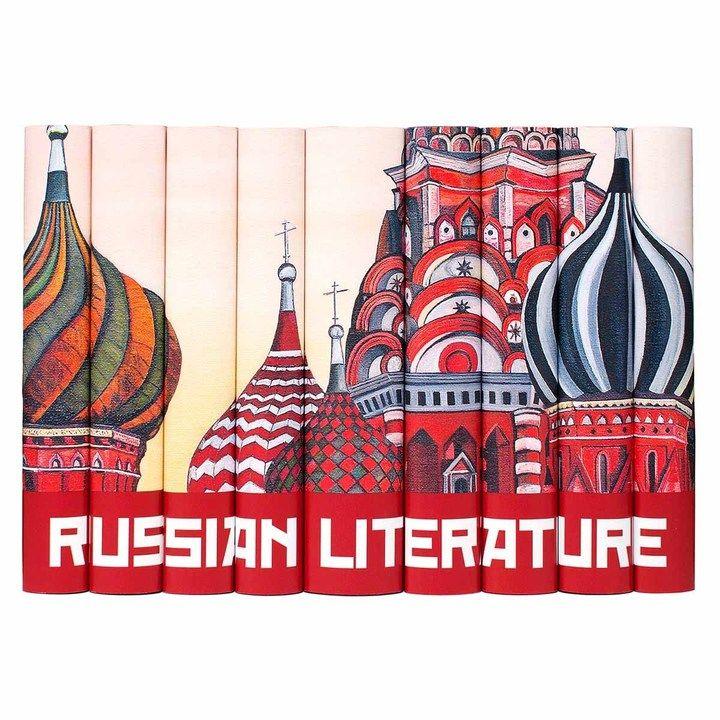 Juniper Books - Russian Literature Set
