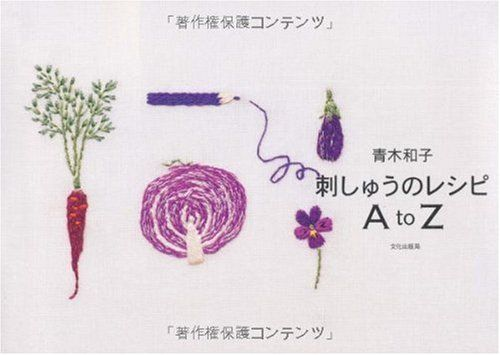 Embroidery Women S Craft Meme