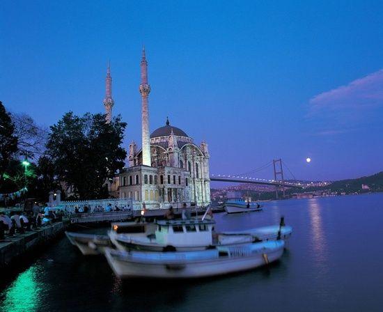 Istanbul, Turkey  #journey