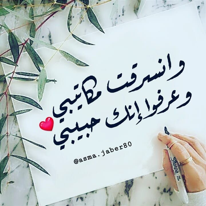 2 Likes 0 Comments Asma Jaber Asma Jaber80 On Instagram خطي همسات بوح نثريات عبارات مما قرأت مما اعجبني جبرانيات Mandala Design Vector Art Art