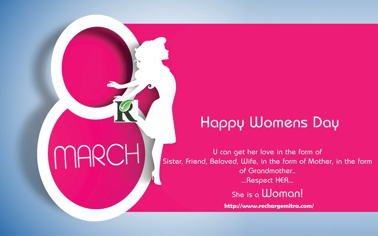 #HappyWomensDay  to All #lovely..#energetic, #fearless #Women's around the #world #womensday2017