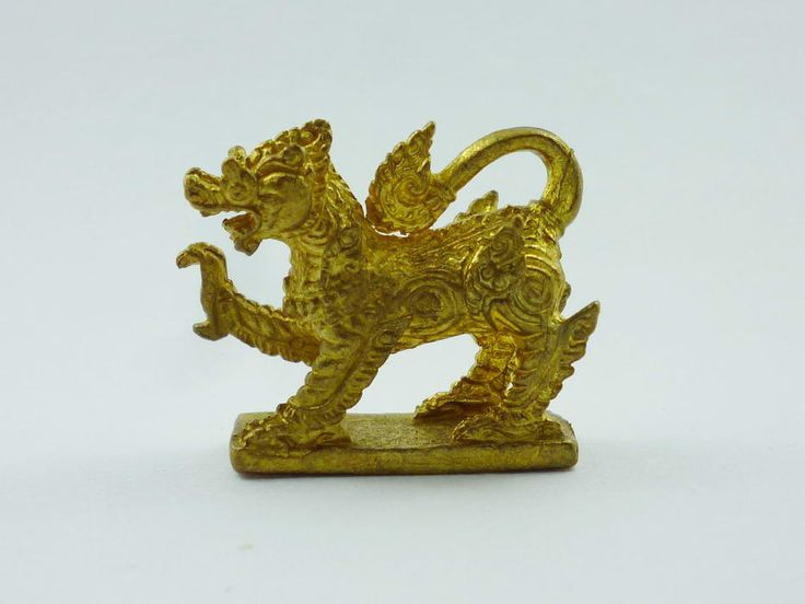 Gold Plate Thai Singha Pendant. by AmuletSiam on Etsy