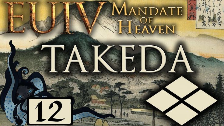 Final Showdown - Let's Play Europa Universalis IV: Mandate of Heaven as ...