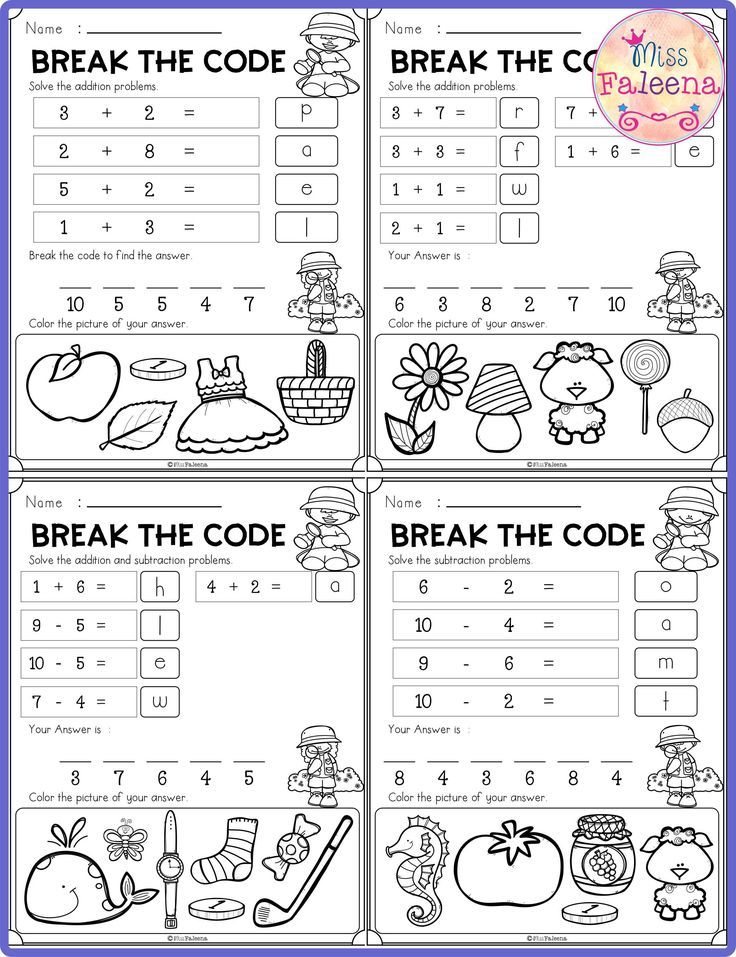 Break The Code Math And Beginning Sounds Has 30 Pages This Resource Helps Children To Practice Addition And Math Subtraction Homework Free Worksheets For Kids