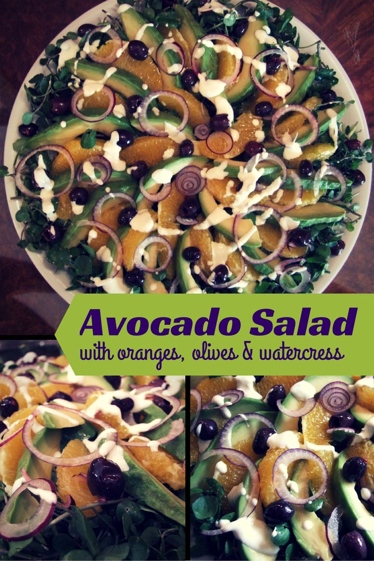 Creamy, ripe avocado teams up with zingy oranges, salty black olives, and peppery watercress in this flavour-packed salad. A beautiful, tasty side dish.