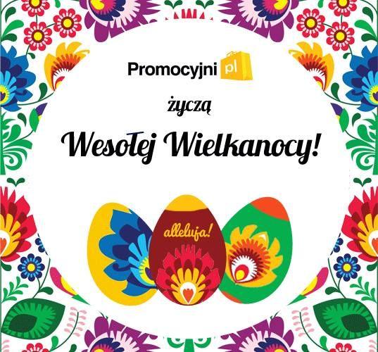 Wesołych i rodzinnych świąt życzą Promocyjni :)
