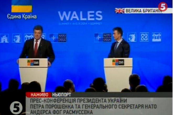Порошенко договорился с НАТО о поставках высокоточного оружия | Свіжа новина