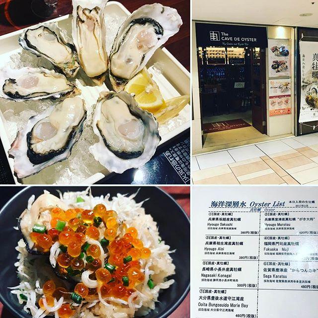 【kurokingram】さんのInstagramをピンしています。 《今日は九州と関西の牡蠣。ぷりっとした感じではなかったなぁ。7種類全部食べたけど。 店員さんの気配りは最高に良かったけど、牡蠣のレベルは普通やなぁー高いし #牡蠣 #ザカーブドオイスター #thecavedeoyster #東京 #八重洲 #地下街 #牡蠣専門店 #海 #海鮮 #wine #Japan #japanesefood #oister  #牡蠣は正義 #牡蠣は飲み物 #食倒れ #飲み倒れ #でぶ  #追い込み》