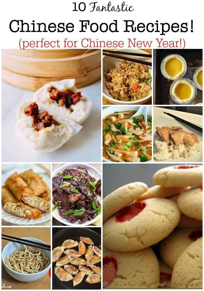 10 ideas for chinese new year food in 2020 food chinese new year food traditional chinese food pinterest