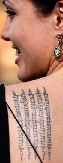 Angelina Jolie Khmer Tattoo