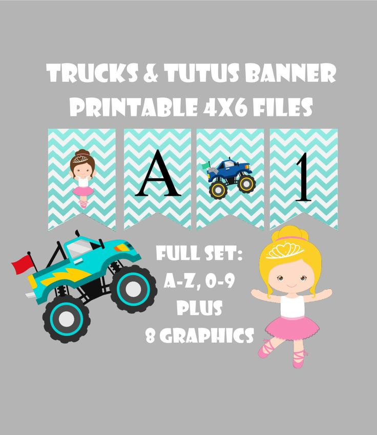 Trucks and Tutus Banner - Sibling Party Banner - DIY Printable Files - Instant Download by CreativeKittle on Etsy