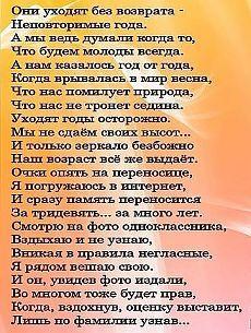 """""""Стихи...как много их вокруг...В них чьи то судьбы, чьи то души. Читаешь их...и…"""