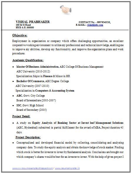 mba thesis syllabus Mba curriculum (2018) the concise syllabi provided on this page are meant to give a general idea of the contents of a course the syllabi should be used for reference purposes only as content of the actual syllabus may be different from the information presented on this page enrolled students should refer to the syllabi.