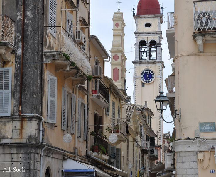 alley (Kantouni) in Corfu town (Kantouni Saint Spyridon) https://www.facebook.com/pages/%CE%97-%CE%95%CE%BB%CE%BB%CE%AC%CE%B4%CE%B1-%CE%BC%CE%AD%CF%83%CE%B1-%CE%B1%CF%80%CF%8C-%CF%84%CE%BF%CE%BD-%CF%86%CE%B1%CE%BA%CF%8C/550596858310182?ref=hl
