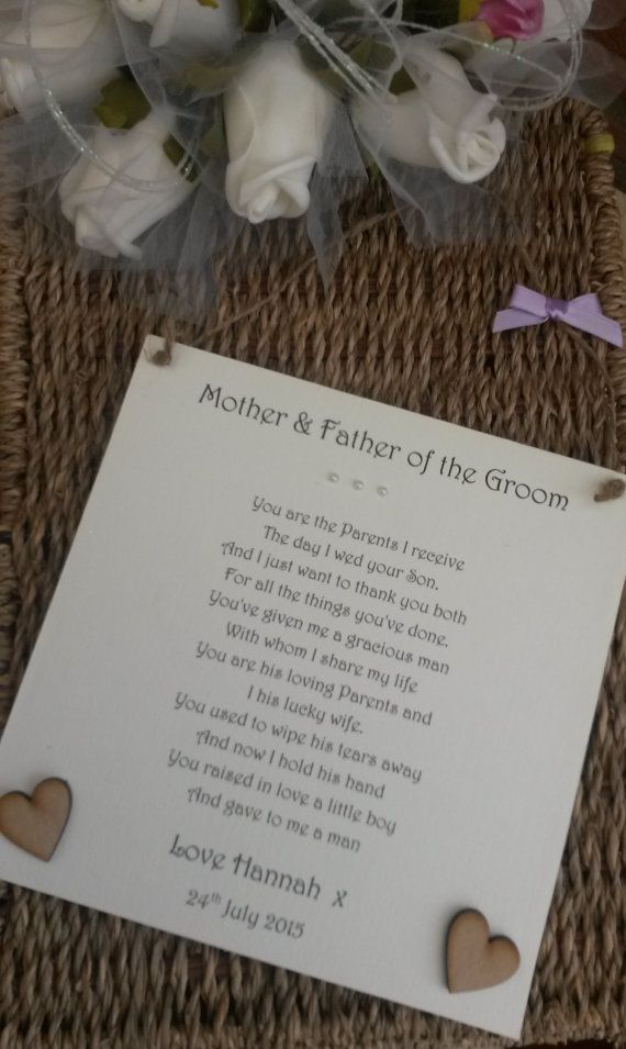 Mother and Father of the Groom Personalised Wedding Thank You Plaque from the Bride, Groom's parents gift, Mother of the Groom keepsake