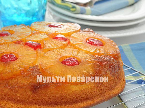 Пирог с ананасами в мультиварке: рецепт простого и эффектного «перевернутого» пирога | Мультиповаренок